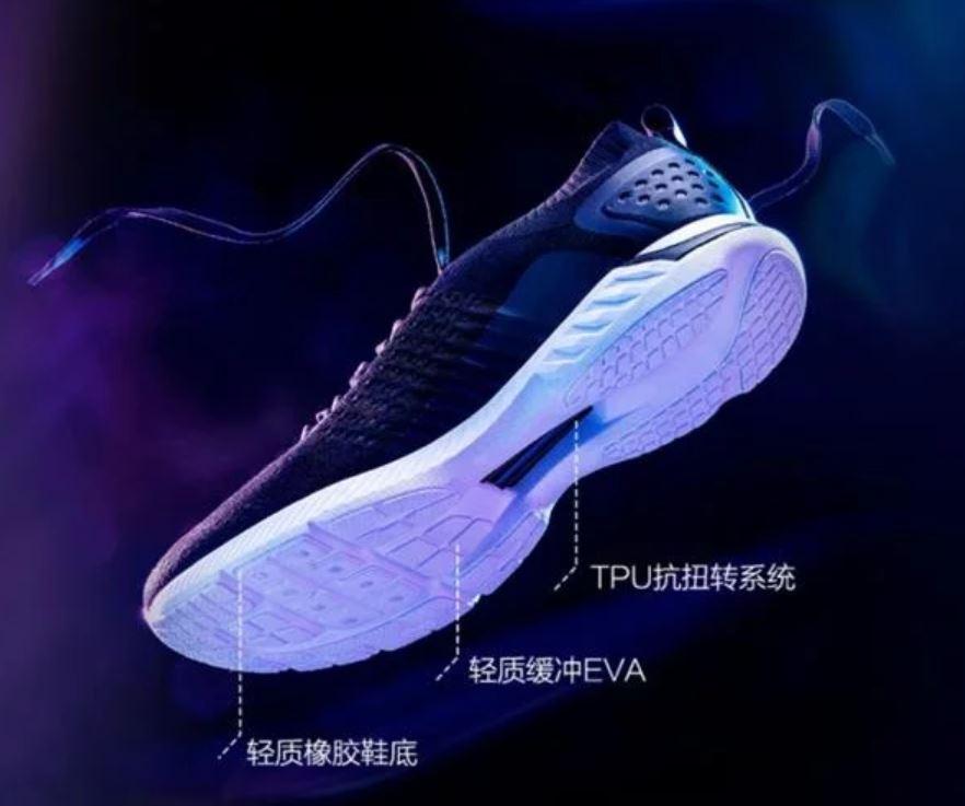 Xiaomi lancia le scarpe ultra comode a 40 dollari