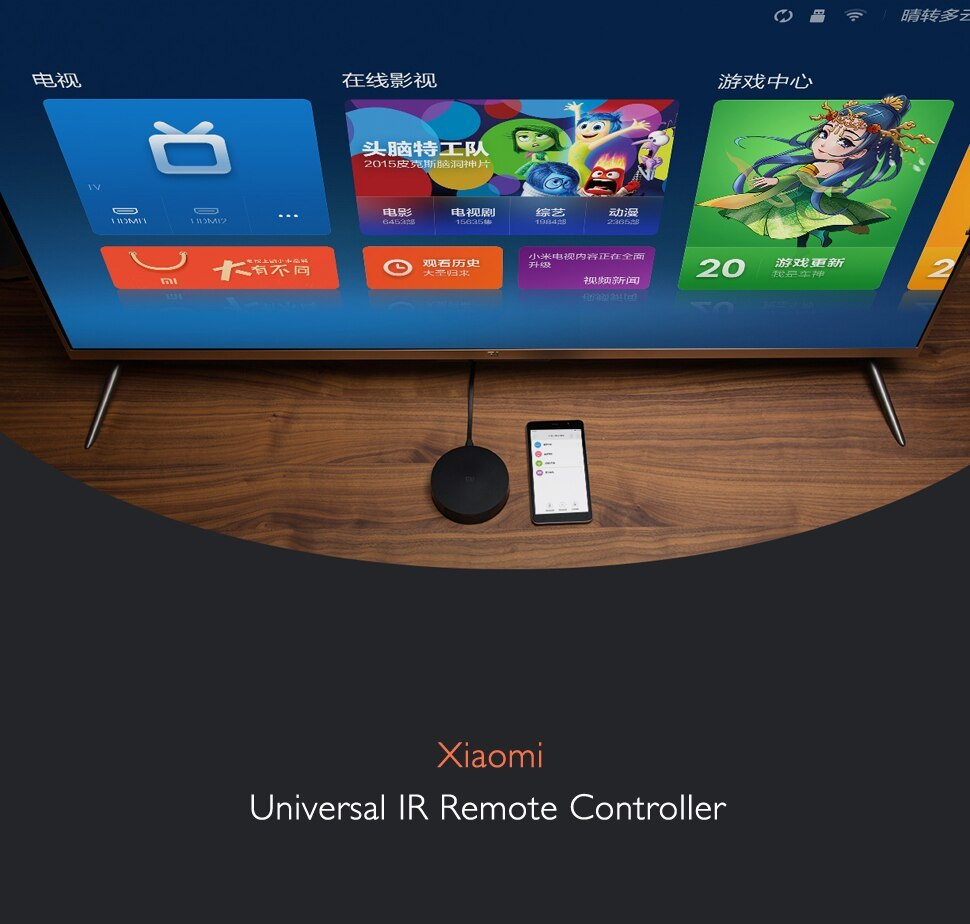 Il telecomando smart universale Xiaomi Mijia al prezzo regalo di 14,29 euro