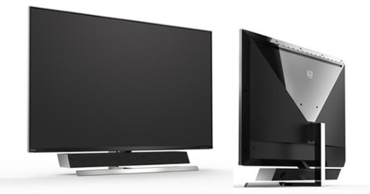 Philips Momentum, tre nuovi monitor per console al Gamescom 2019