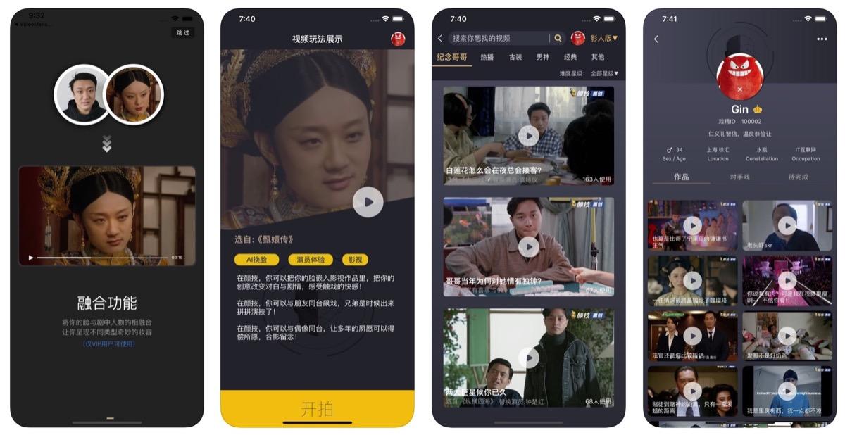 L'app Zao come FaceApp, scambia i volti ma addio privacy