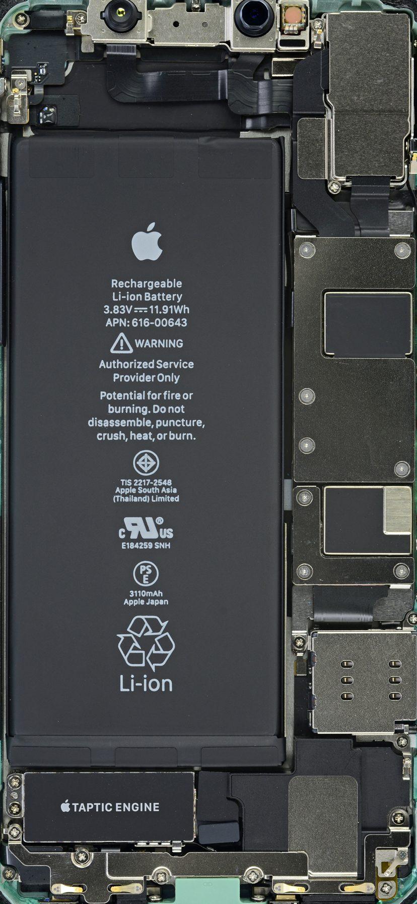Sfondi iPhone 11 a raggi X, stupite con questi wallpaper