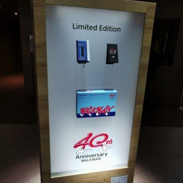 Un'edizione speciale per i 40 anni del Walkman Sony