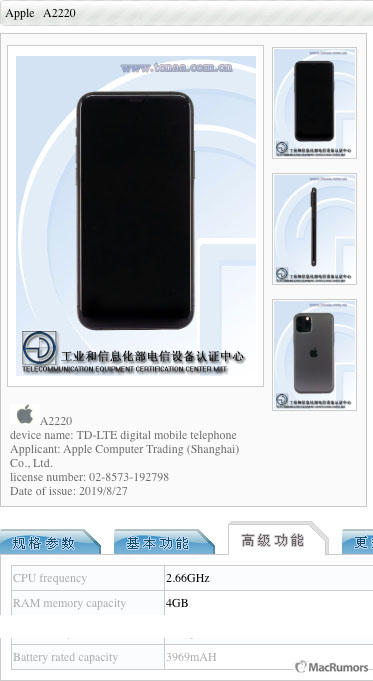 La batteria di iPhone 11 Pro è il 25% più grande rispetto ai modelli dello scorso anno