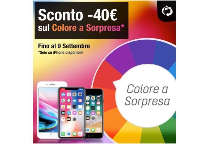 State cercando un nuovo iPhone ma non volete spendere troppo? Su TrenDevice risparmiate 40€ acquistando un iPhone Ricondizionato col Colore a Sorpresa