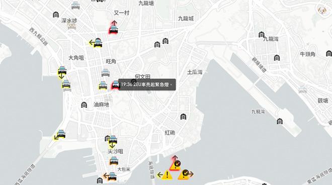 Tim Cook difende la scelta di eliminare l'app sfruttata per monitorare la polizia di Hong Kong