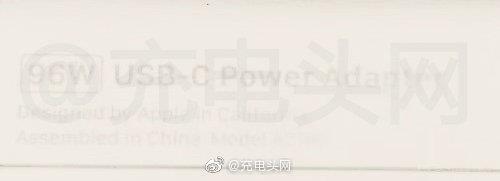alimentatore Apple USB-C 96W per Macbook pro 16