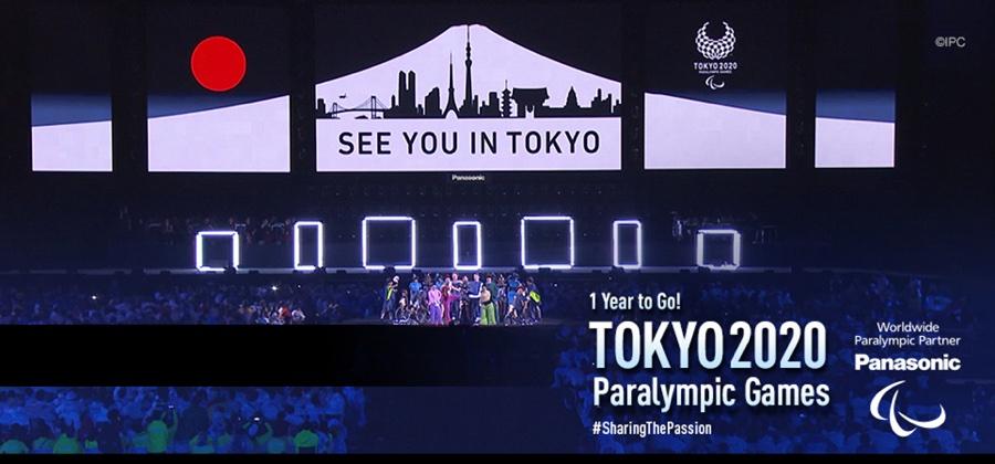L'esoscheletro robotizzato Panasonic ai Giochi Paralimpici di Tokyo 2020
