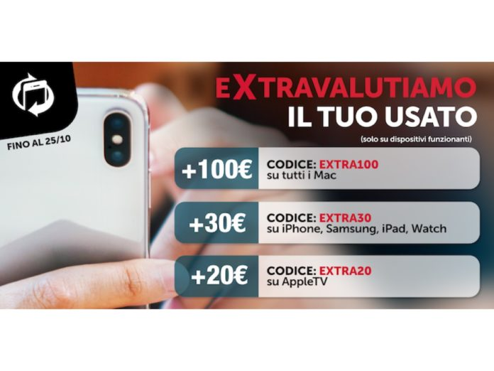 TrenDevice regala fino a 100€ di extravalutazione su smartphone, tablet e Mac