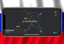 Apple soddisfa la Russia, nelle sue app cambia il modo di vedere la Crimea