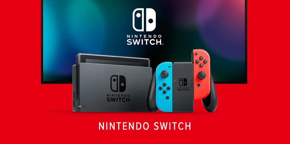 Nintendo Switch semplifica l'invio di  …