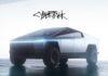 Tesla Cybertruck ha più carico di un furgone ed è più veloce di una sportiva