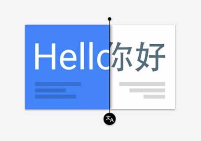 La modalità interprete dell'Assistente Google è arrivata su iOS e Android