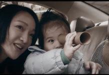 """""""Daughter"""" è il nuovo spot di Apple per celebrare il capodanno cinese"""