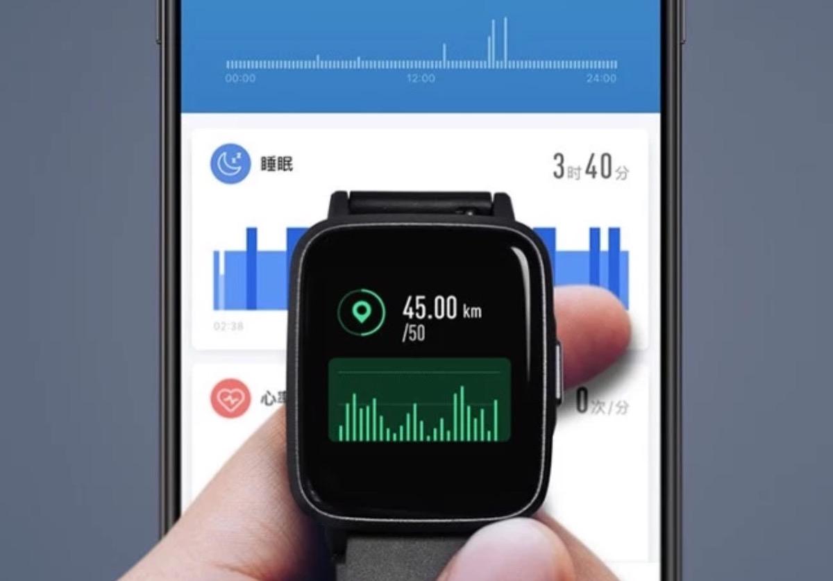 Haylou LS01, lo smartwatch superleggero che sembra un Apple Watch