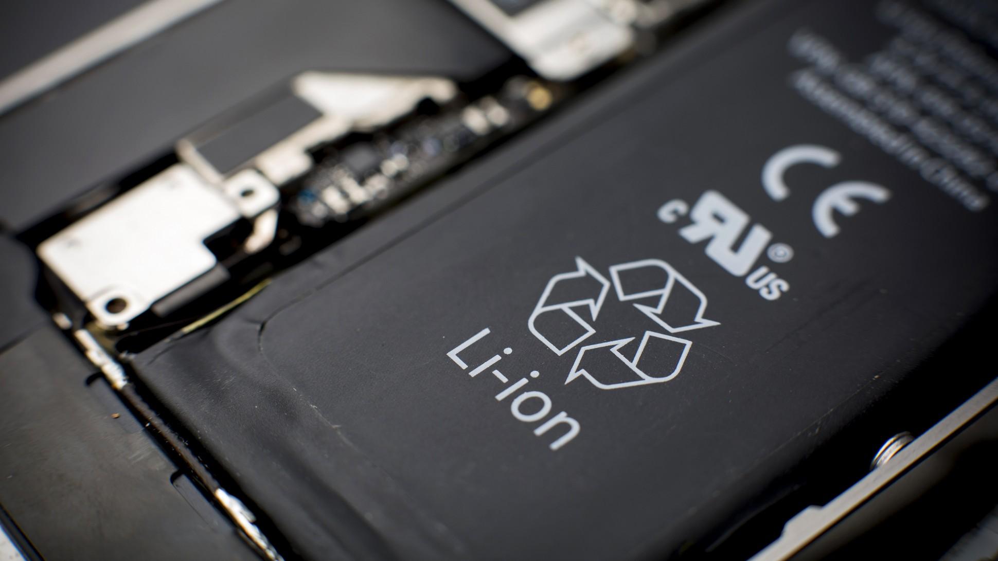 batteria sostituibile
