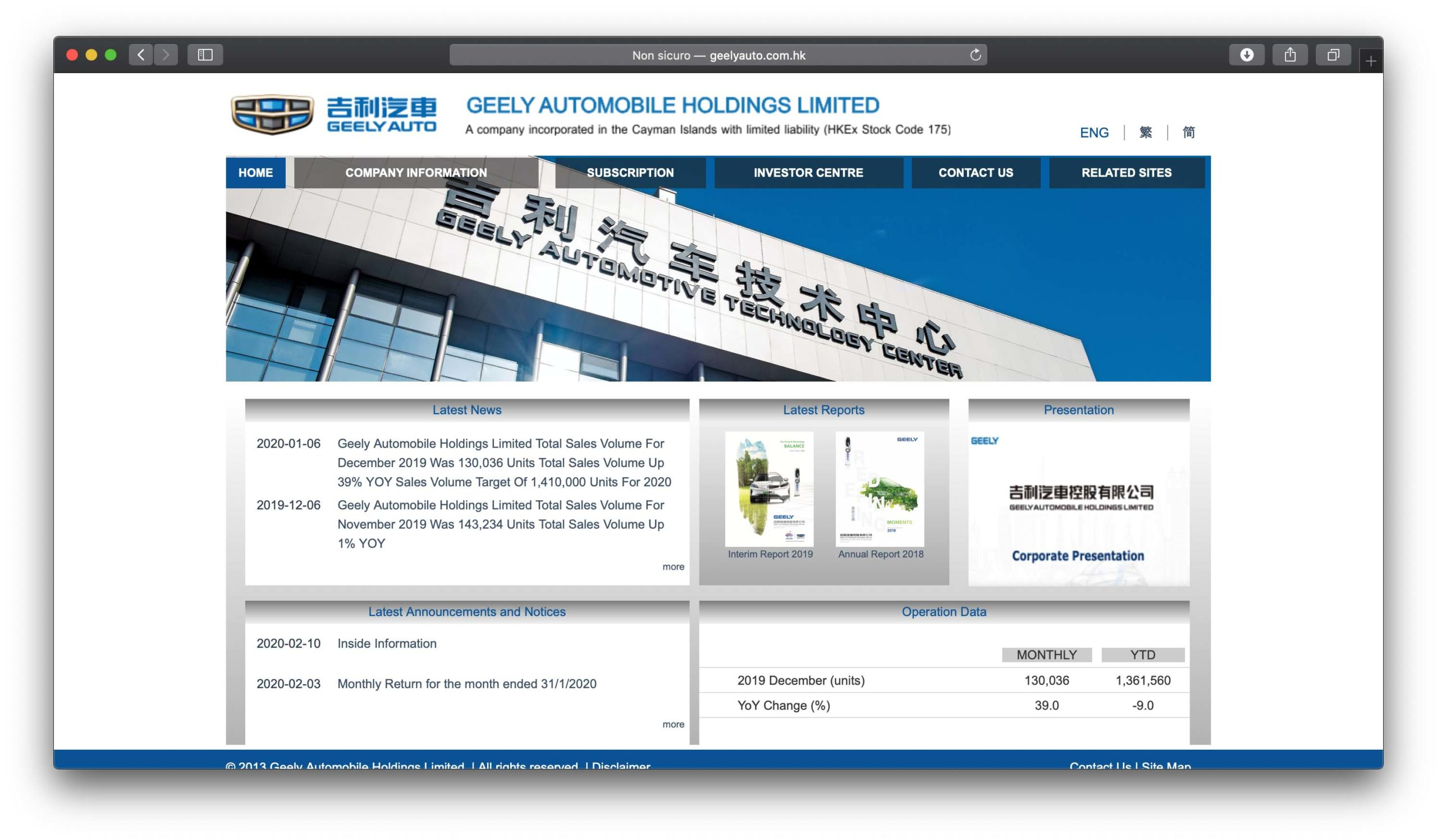 Volvo e Geely Auto Group