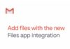 Gmail per iOS ora può allegare gli elementi dall'app File di Apple