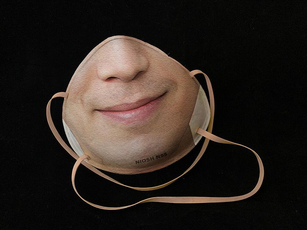 mascherine face ID