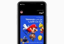 Apple lancia App Store, iCloud, Arcade e Apple Music in 52 nazioni