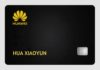 Huawei ha copiato l'Apple Card