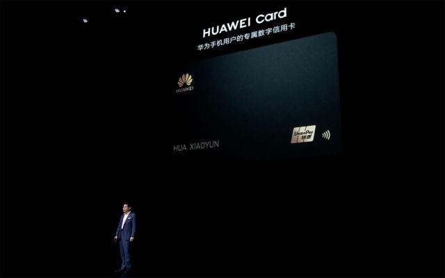 Huawei ha copiato l'Apple Card