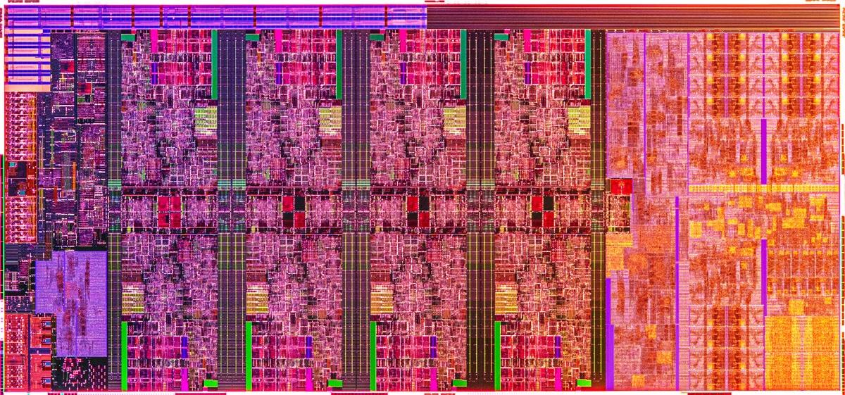 Intel presenta il processore più veloce al mondo per i videogiochi
