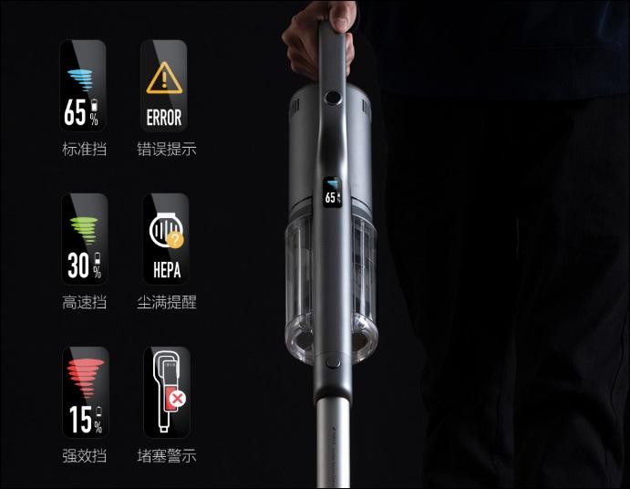 Da Xiaomi due nuove aspirapolvere verticali