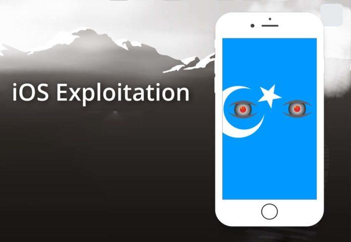 Insomnia è il nome di un exploit usato con iOS 12 per attaccare gli uiguri, la minoranza musulmana cinese