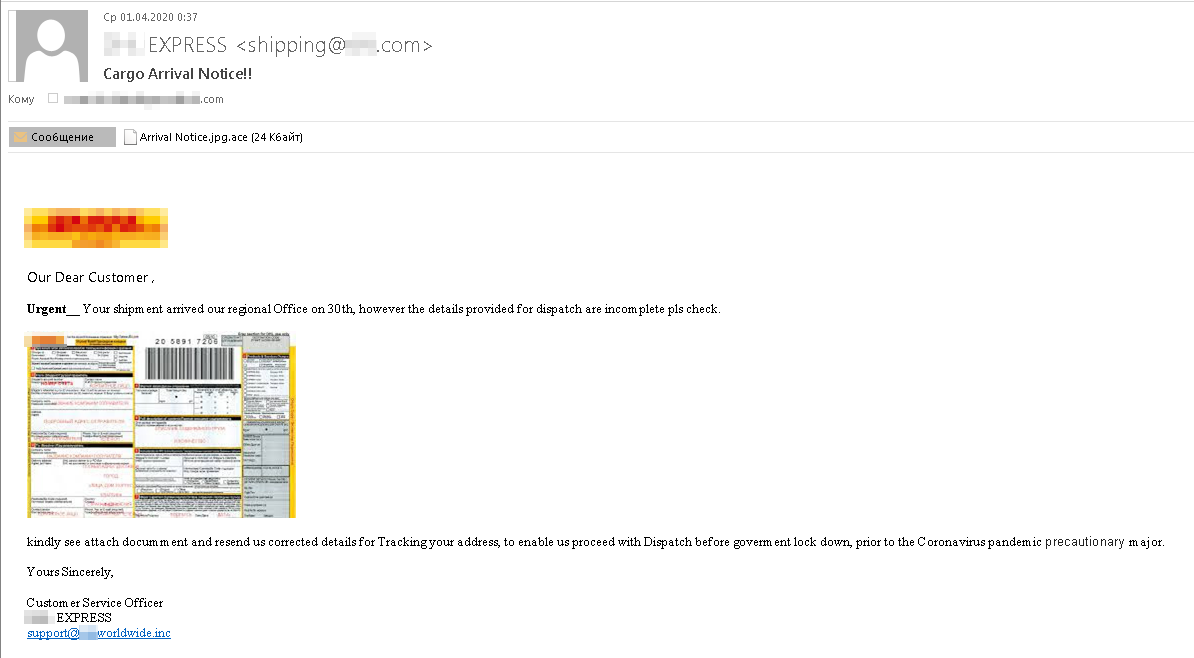 Il phishing non dorme al tempo del lockdown e anzi, prospera