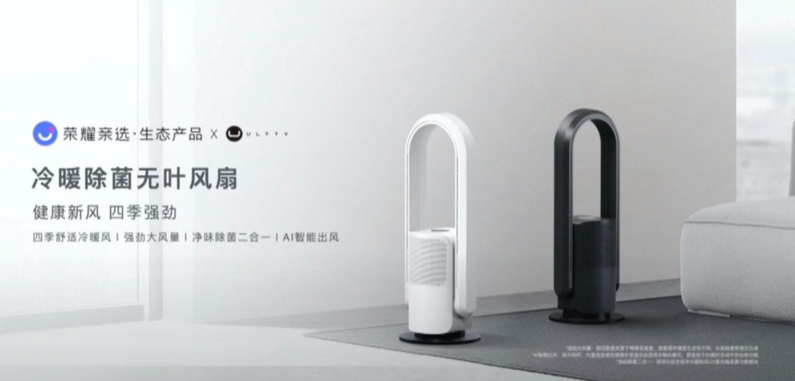 La Smart Home HONOR Choice porta la domotica negli oggetti di tutti i giorni