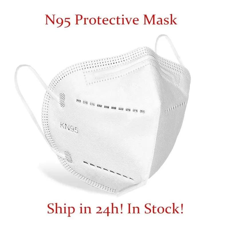 Nuove mascherine KN95 e N95 in offerta con spedizione rapida dell'Europa