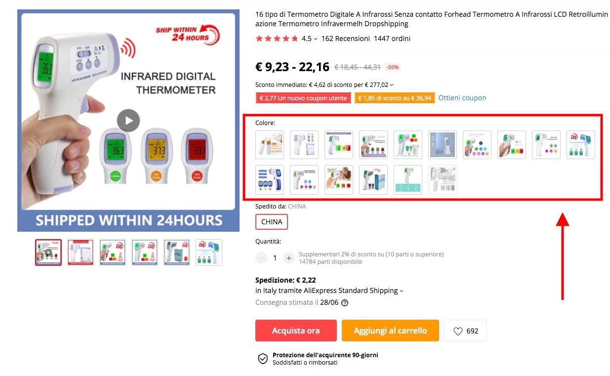 Termometri senza contatto ad un prezzo bassissimo: si parte da soli 13 euro
