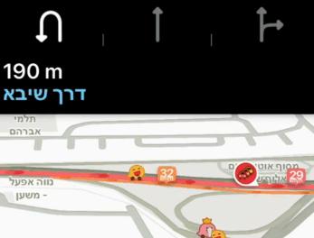 Waze testa gli indicatori di corsia