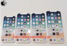 iPhone 12 con reti 5G, la SIM si sposta per far spazio alle antenne