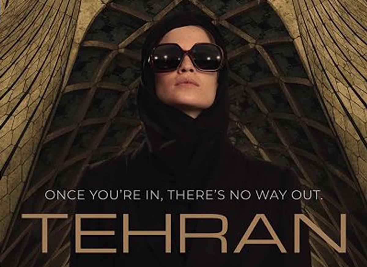 """Apple TV+ si assicura i diritti per la serie tv di spionaggio """"Tehran"""""""