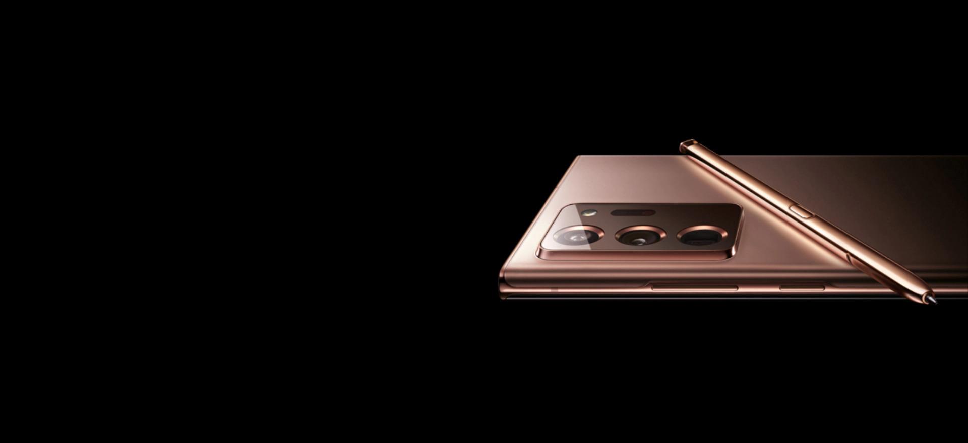 Galaxy Note 20 Ultra appare sul sito Samsung ufficiale