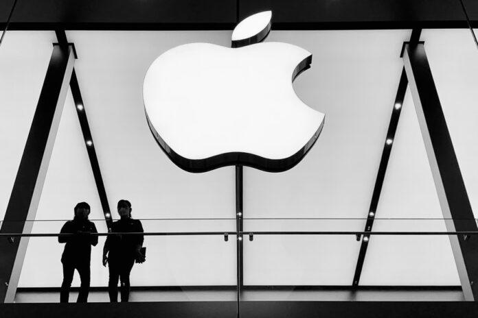 Apple, la festa è finita?