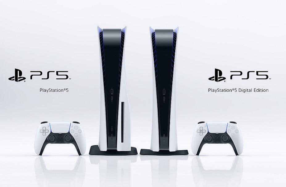 Playstation 5, ecco come tentare di averla a