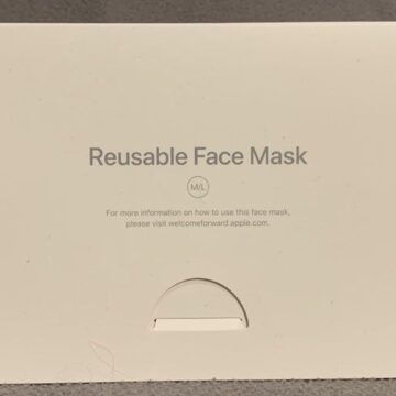 Unboxing di Face Mask, la mascherina protettiva di Apple