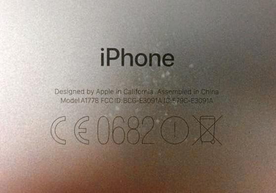 Negli iPhone 12 i loghi delle certificazioni sono una sorpresa