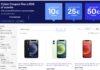 Cyber Monday eBay: con un codice sconti ai minimi per iPad Air, Apple Watch e iPhone