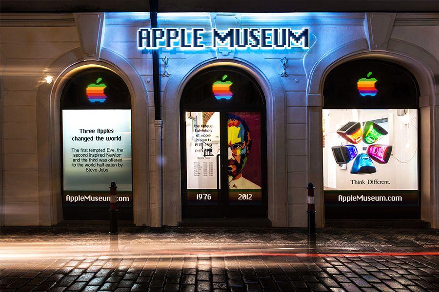Che cosa è successo al museo Apple di Praga?