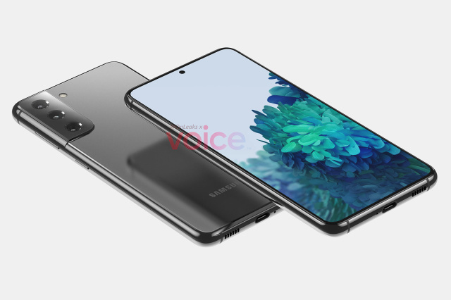 Samsung Galaxy S21 presentato il 14 gennaio?