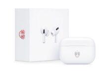 Apple celebra il Capodanno cinese con una edizione limitata degli AirPods Pro