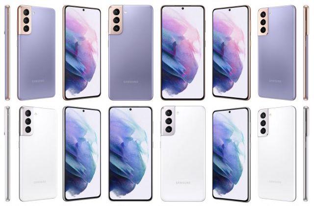 Samsung Galaxy S21, tutto quel che sappiamo