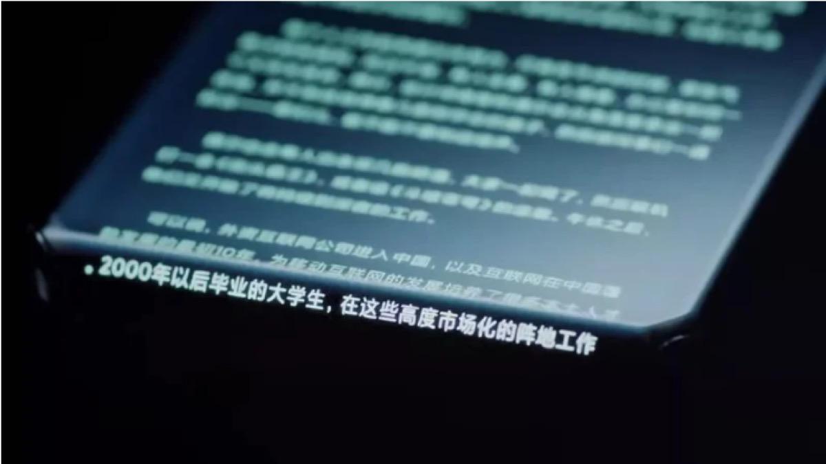 Xiaomi presenta il concept phone con il display che curva sui quattro lati, il video