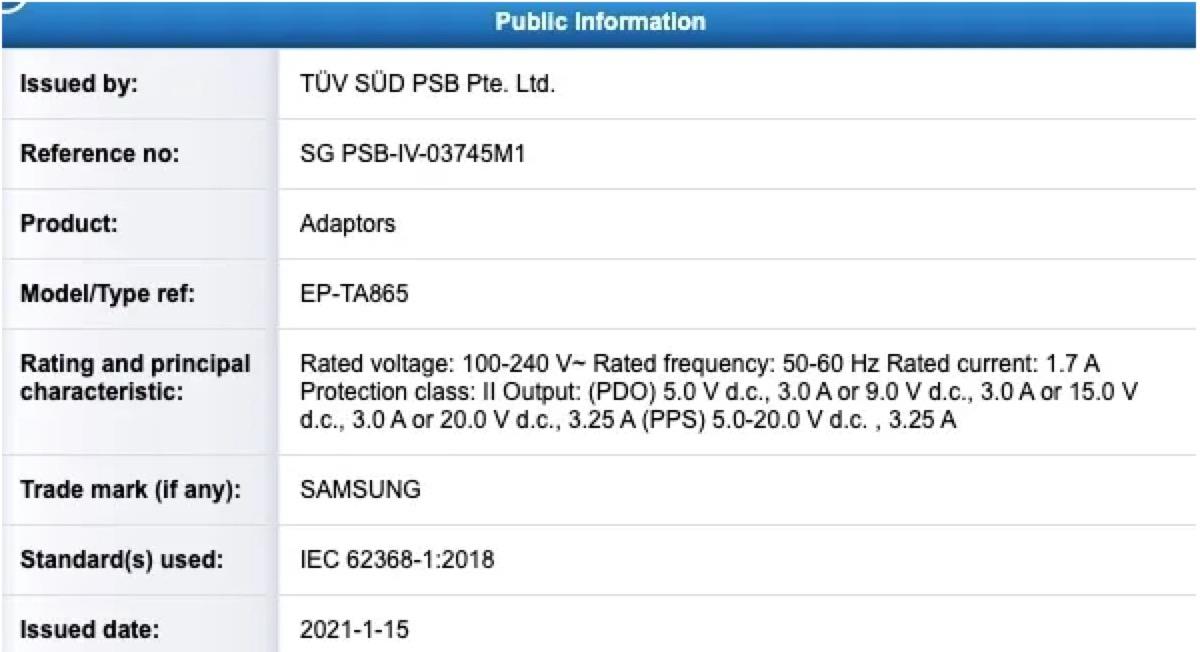Samsung pronta al lancio del suo caricabatterie smartphone più veloce