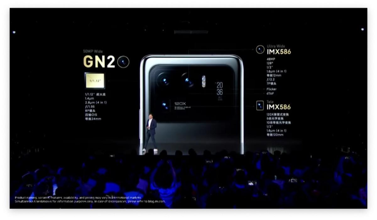 Presentato Xiaomi Mi 11 Ultra, l'Android definitivo con zoom 120X
