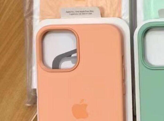C'è aria di primavera nelle cover MagSafe per iPhone 12 di Apple