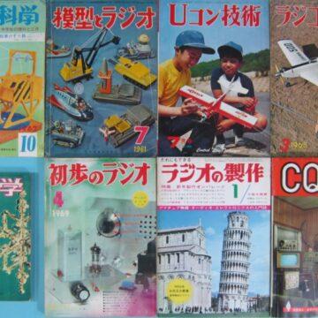 La Dream Library giapponese